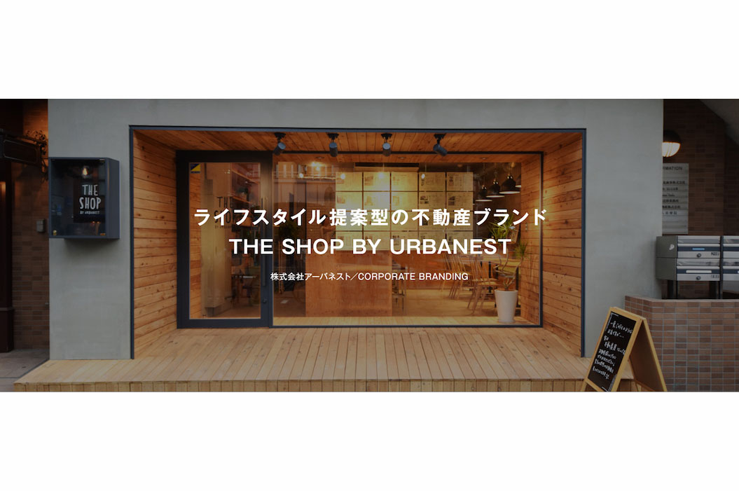 THE SHOP BY URBANEST / 企業ブランディング