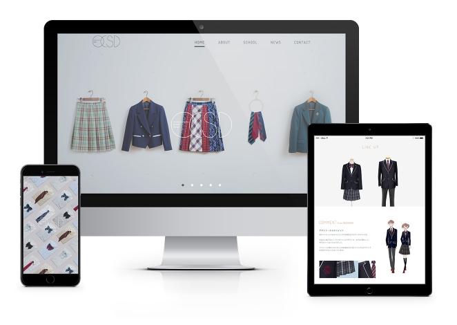 『O.C.S.D.』 ブランドサイト  / 撮影・アートディレクション・WEB