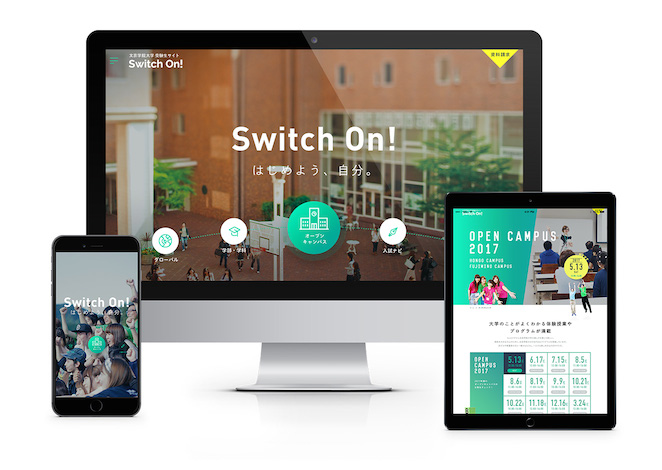 文京学院大学 / 『Switch On!』受験生サイト