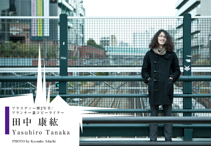 『ONE MONTH / ONE FEAUTURE』