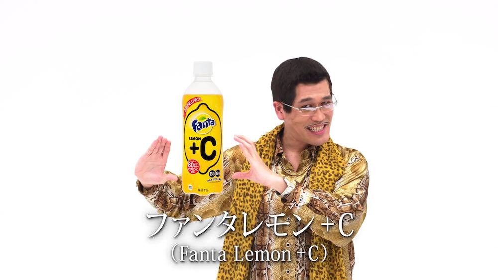 『ピコ太郎パワーアップ篇』(ティザー映像)