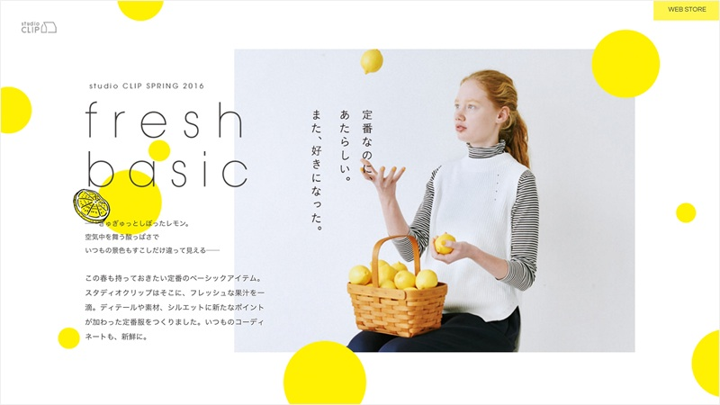 studio CLIP『FRESH BASIC』
