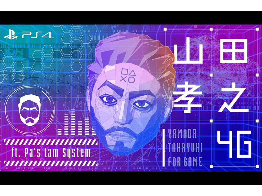 PS4® Lineup 『山田孝之4G、起動』ft. Pa's Lam System