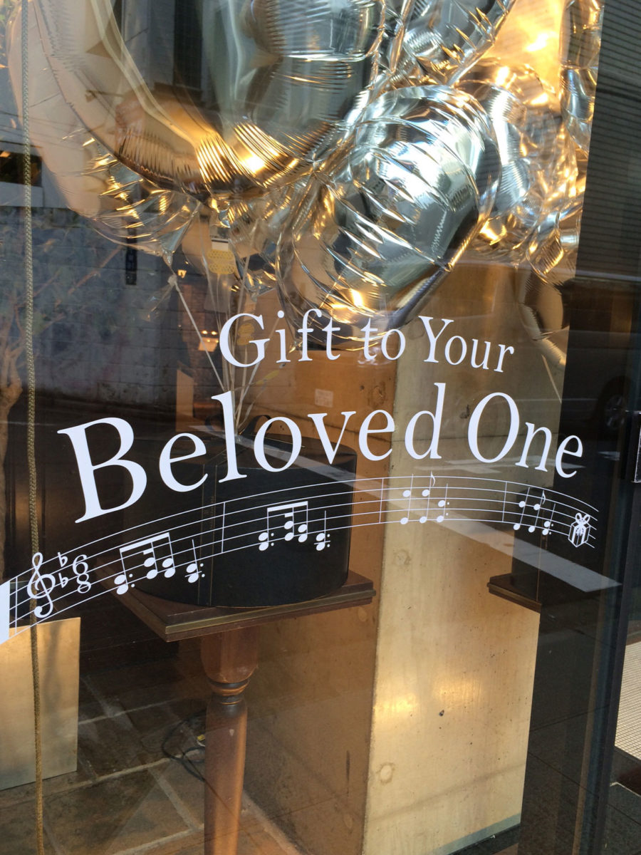 GIFT TO YOUR BELOVED ONE