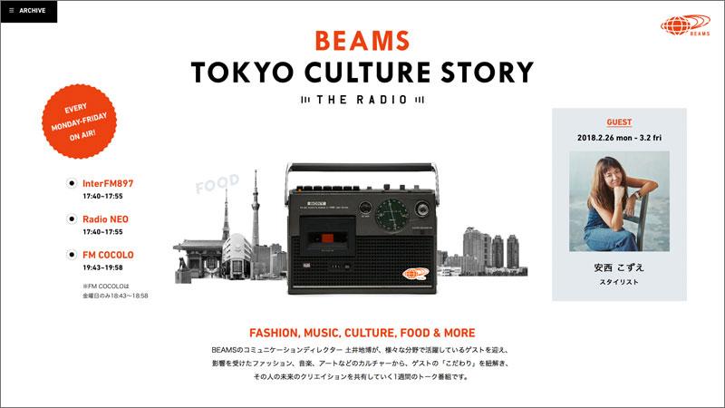 BEAMS TOKYO CULTURE STORY -THE RADIO-