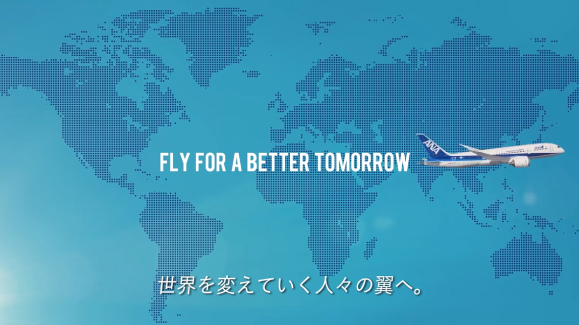 ANA Japan『BLUE WINGプログラム -WINGS FOR CHANGE-』