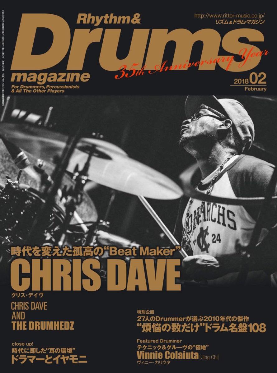 月刊誌『リズム&ドラム・マガジン』