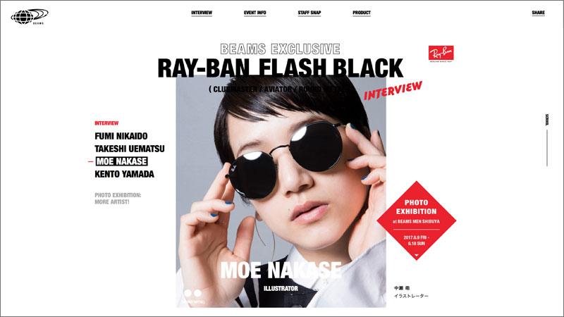 RAY-BAN FLASH BLACK