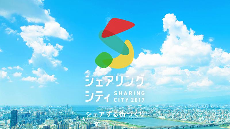 Share! / SHARING CITY