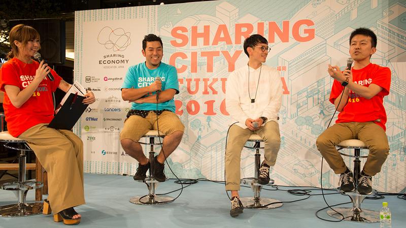 Share! / SHARING CITY FUKUOKA 2016