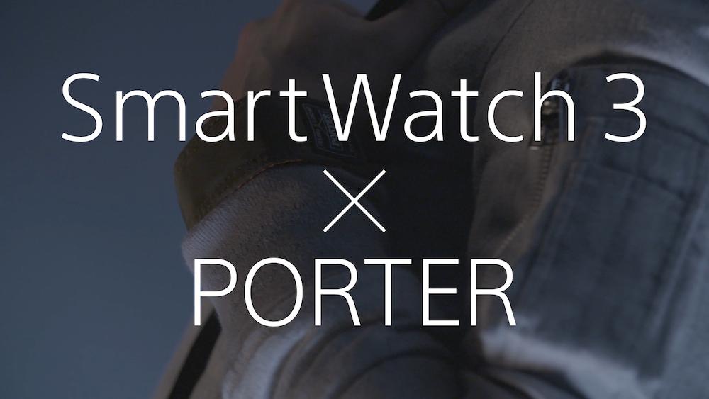 Sony SmartWatch 3 × PARCO MEETSCALSTORE