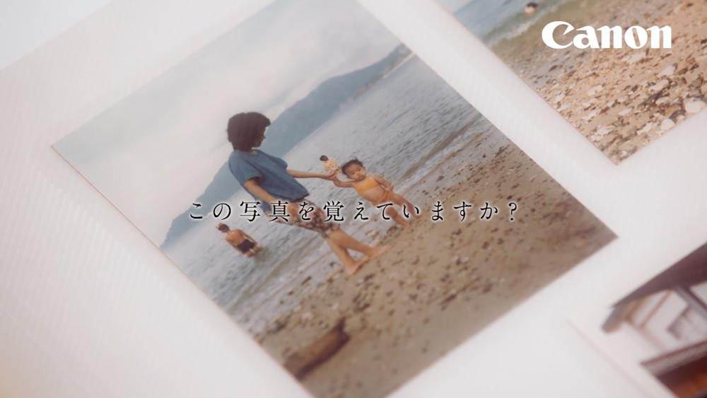 Canon PhotoJewel S『母の言葉、娘の心』篇
