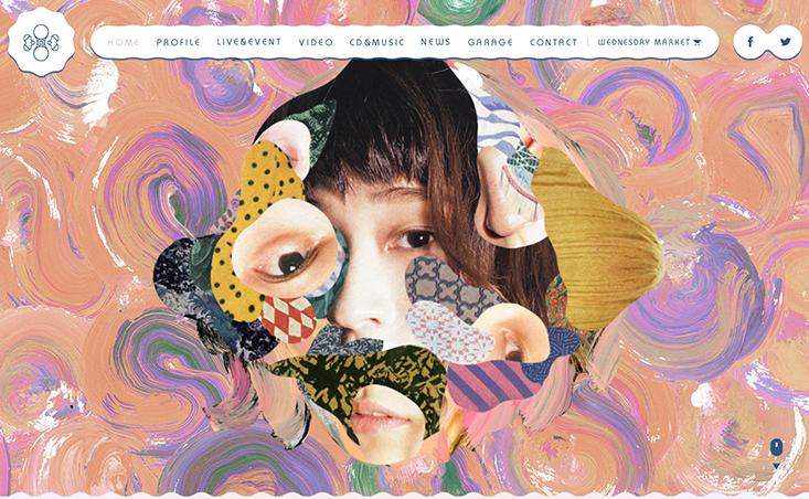 水曜日のカンパネラ / オフィシャルサイト・オフィシャルロゴ