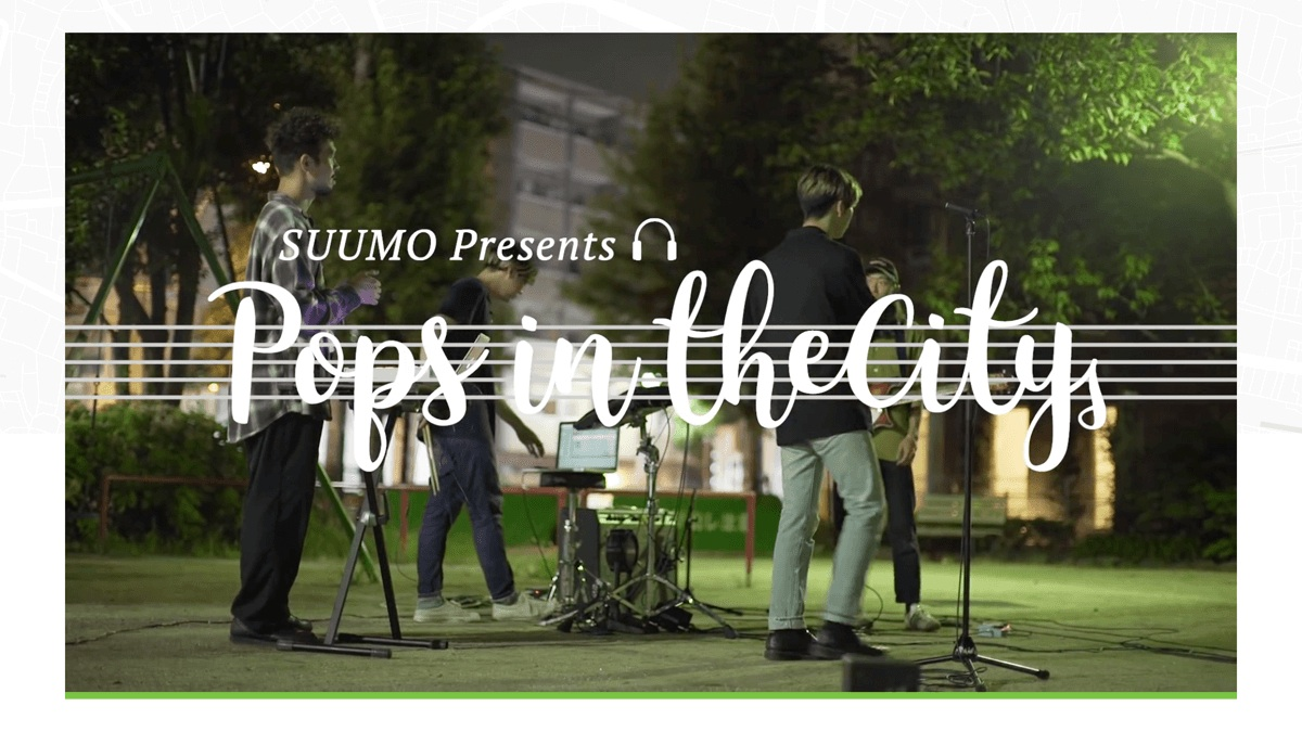 『SUUMO』Pops in the City