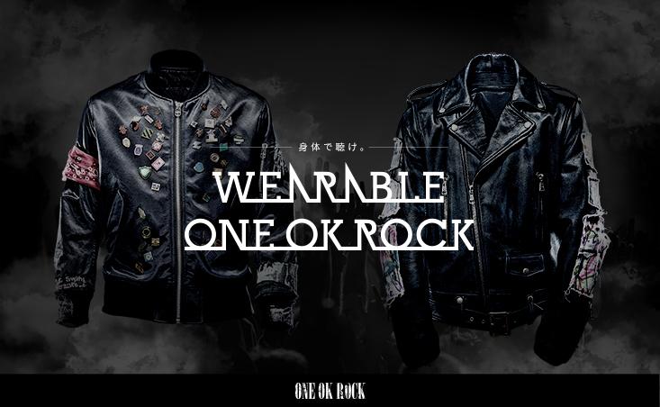 ONE OK ROCK『WEARABLE ONE OK ROCK』