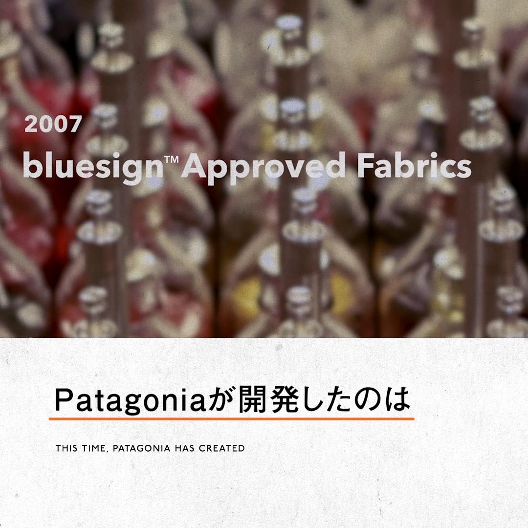 patagonia『Patagoniaが手がける もっと上を目指すダウン』 / TABI LABO × Spotwright