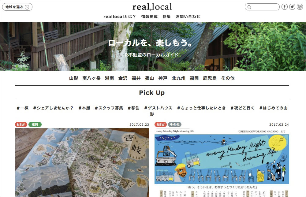 real local