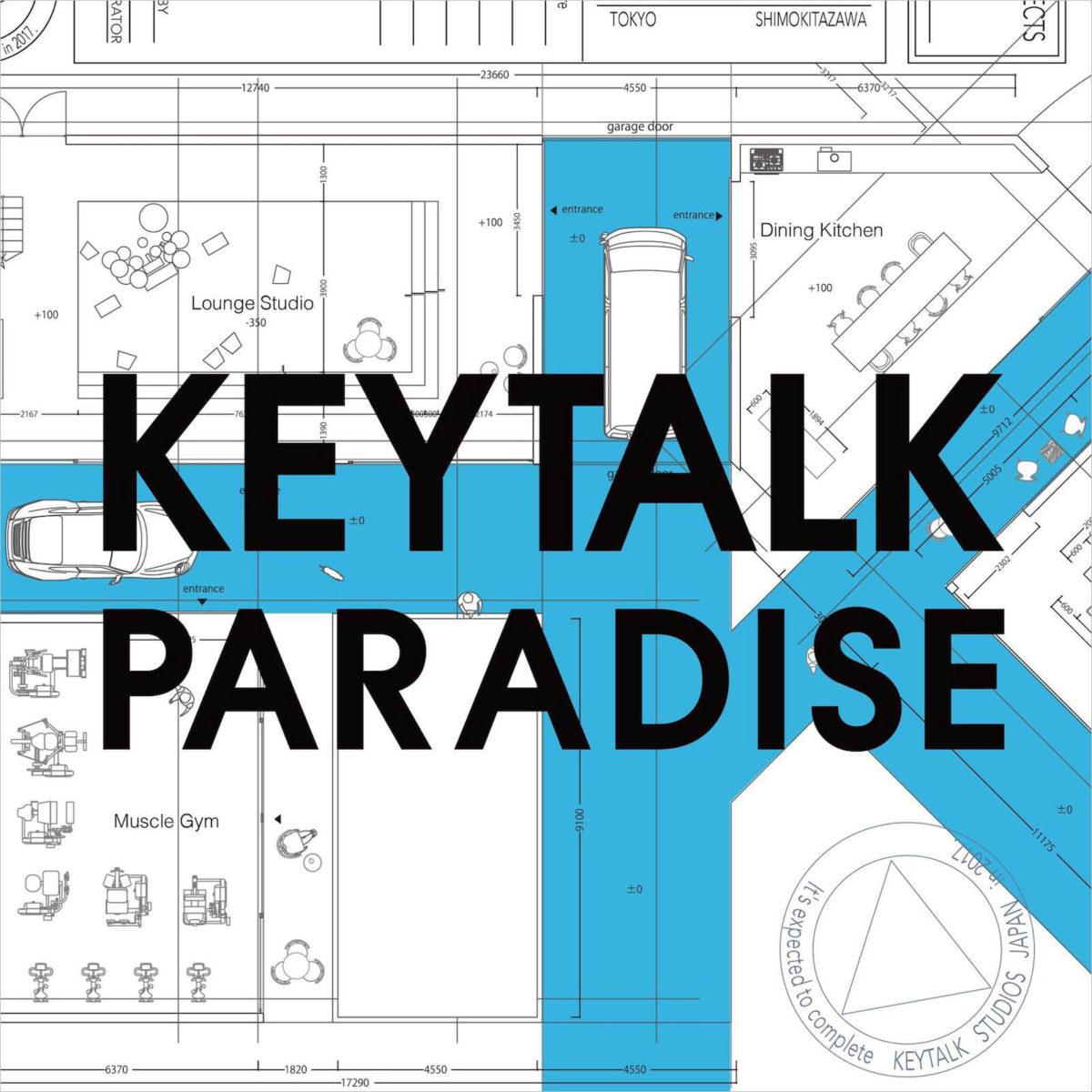 KEYTALK『PARADISE』 / CDジャケットデザイン