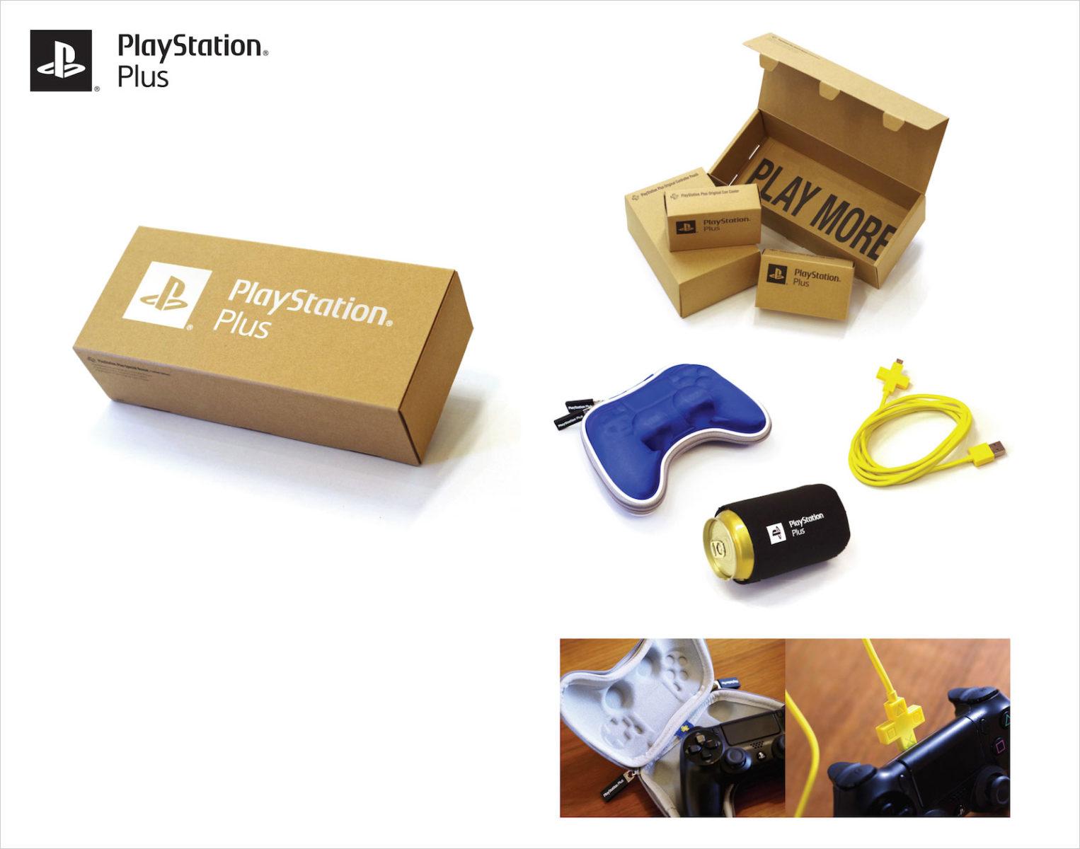 PlayStation Plus / ノベルティーグッズ・パッケージデザイン