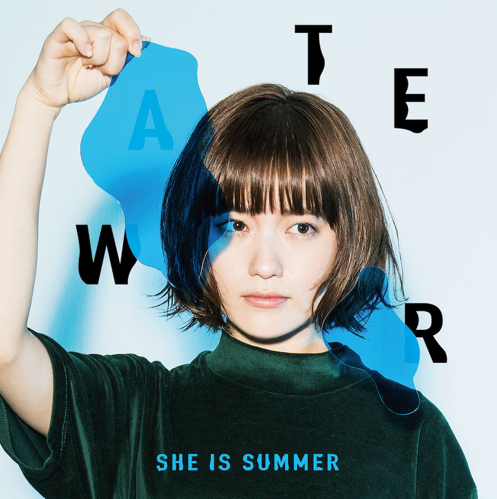 SHE IS SUMMER / 『WATER』ジャケット