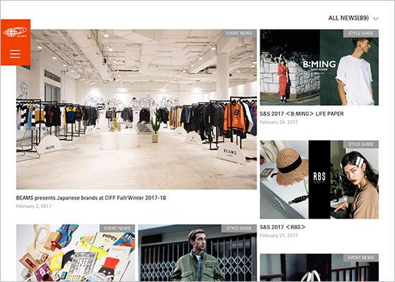 BEAMS / グローバルサイト