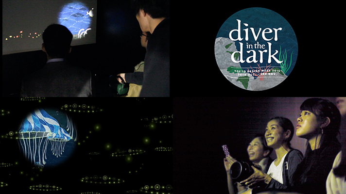 diver in the dark / コンテンツ制作