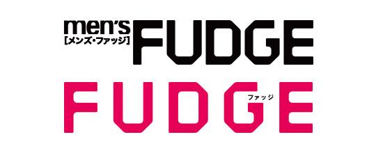 FUDGE編集部(株式会社G.M.P)