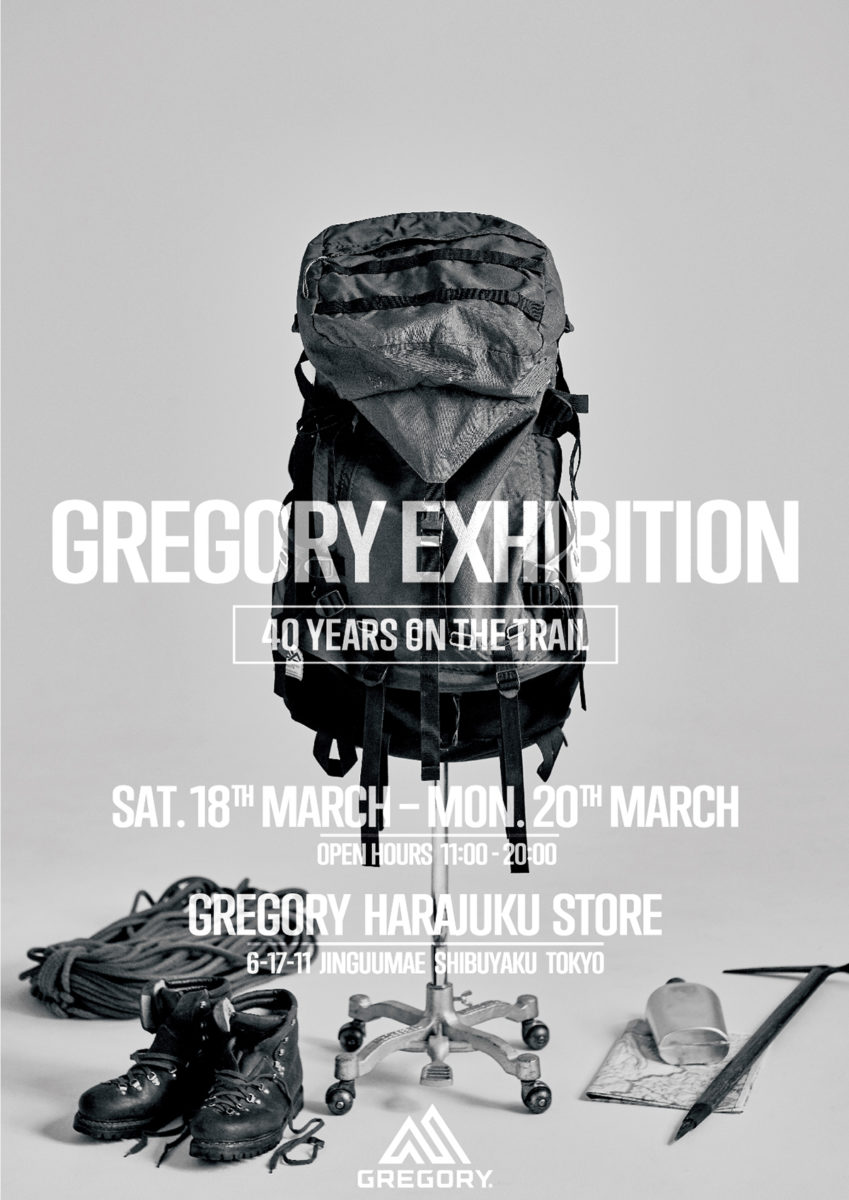 GREGORY EXHIBITION / 40 YEARS ON THE TRAIL
