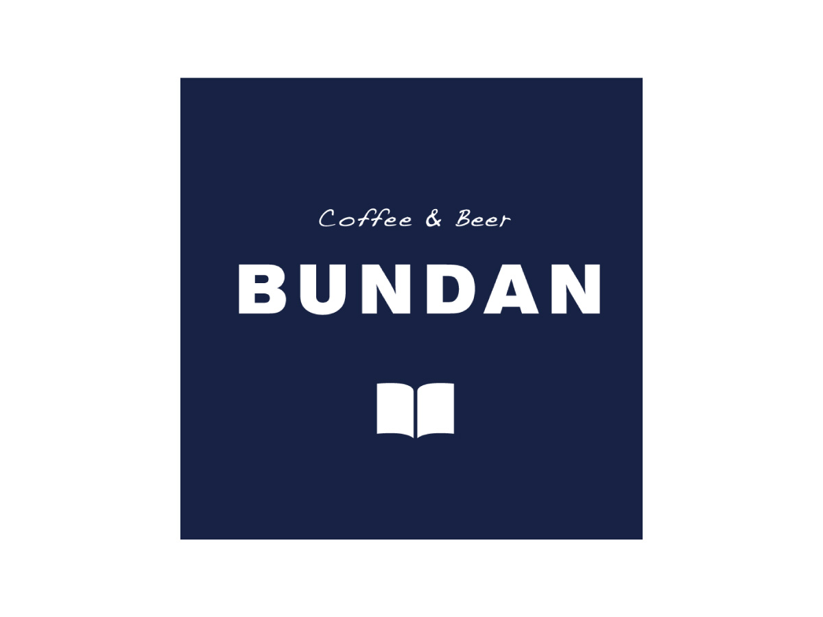 『BUNDAN COFFEE & BEER』