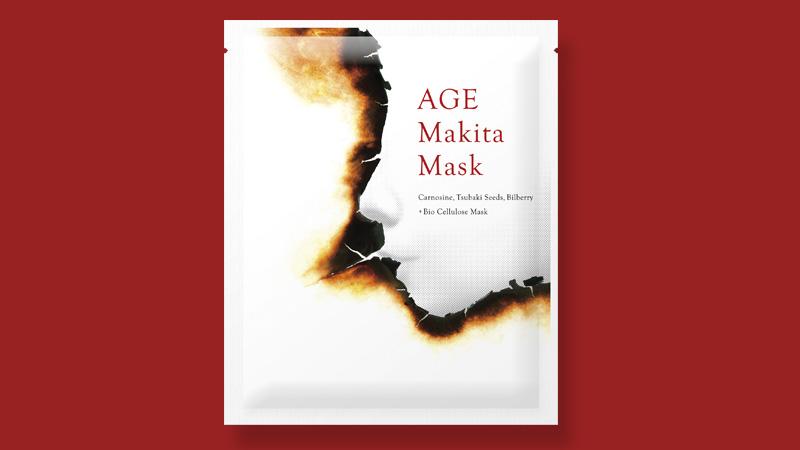 AGE Makita Mask パッケージ
