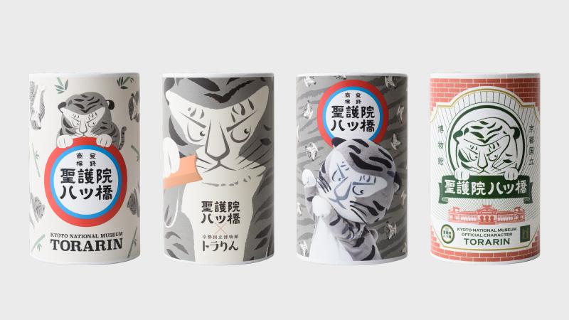 京都国立博物館 / 企業コラボ商品