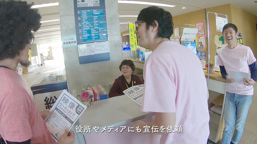 社員旅行2017「式根島篇?」