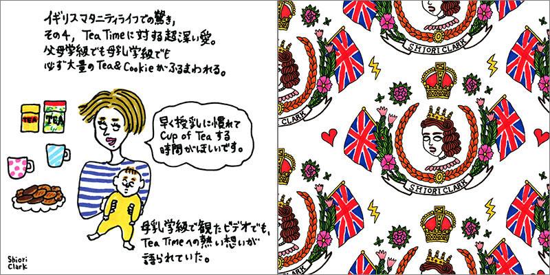 """左:クラークさんが<a href=""""https://www.instagram.com/shioriclark"""">インスタグラム</a>で最近更新している「イギリスマタニティライフでの驚き」シリーズ。 ©Shiori Clark"""