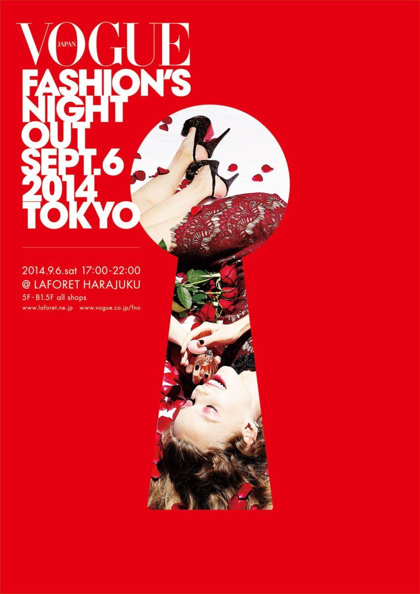LAFORET HARAJUKU FASHION'S NIGHT OUT
