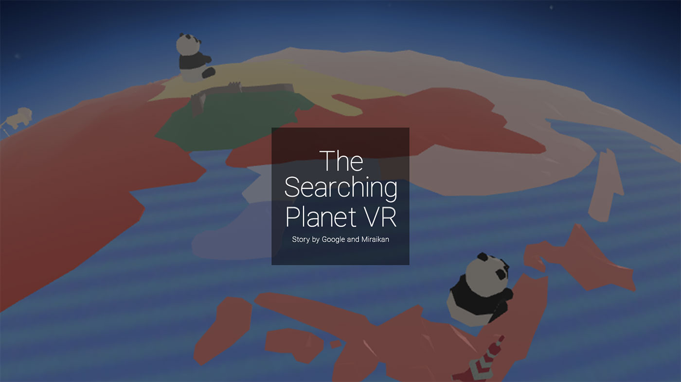 The Searching Planet - 検索する地球 story by Google and Miraikan