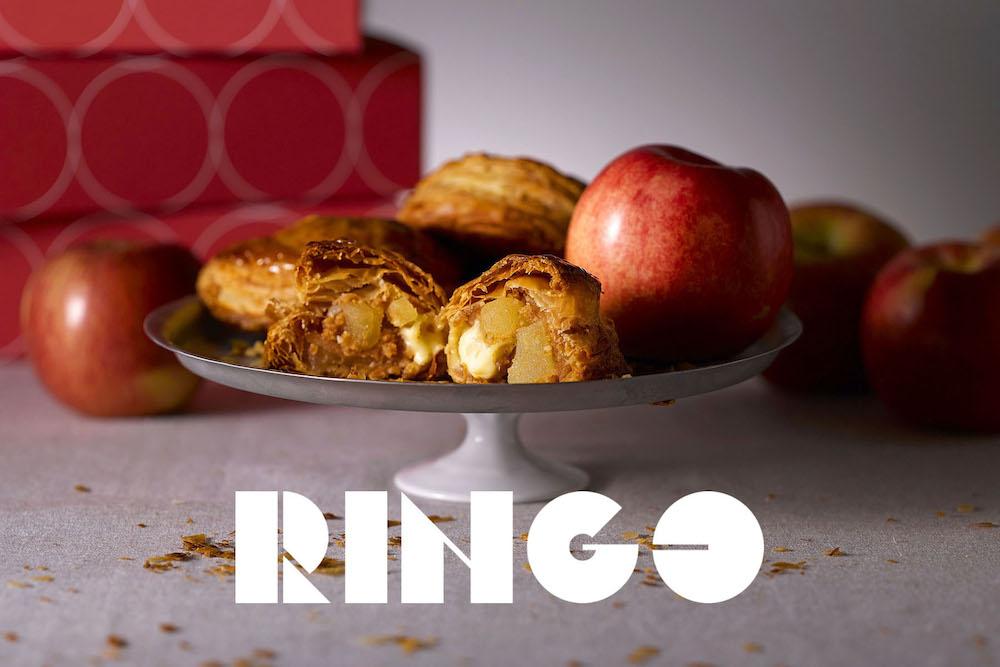 アップルパイ専門店『RINGO』