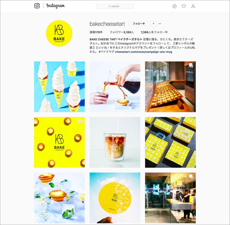 焼きたてチーズタルト専門店『BAKE』Instagram