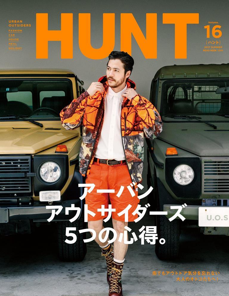 『HUNT』
