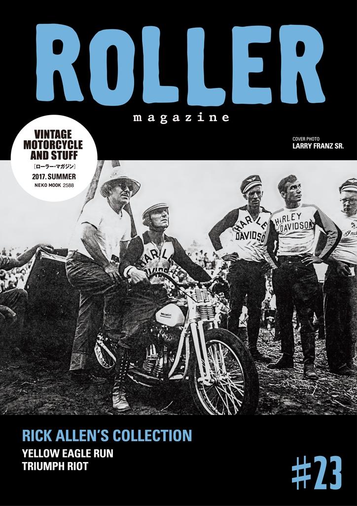 『ROLLER MAGAZINE』