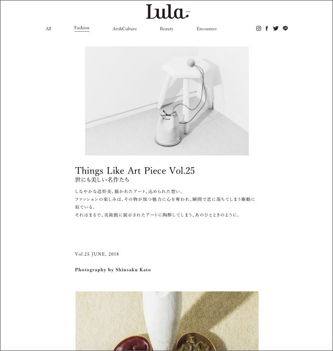 WEBサイト『Lula JAPAN』