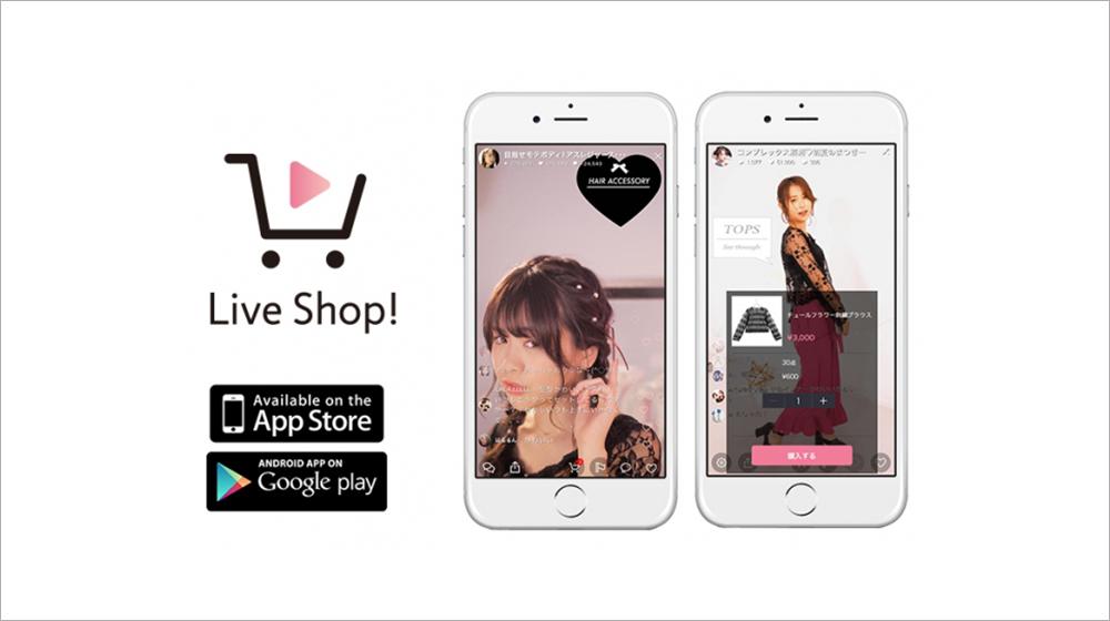 『Live Shop!』