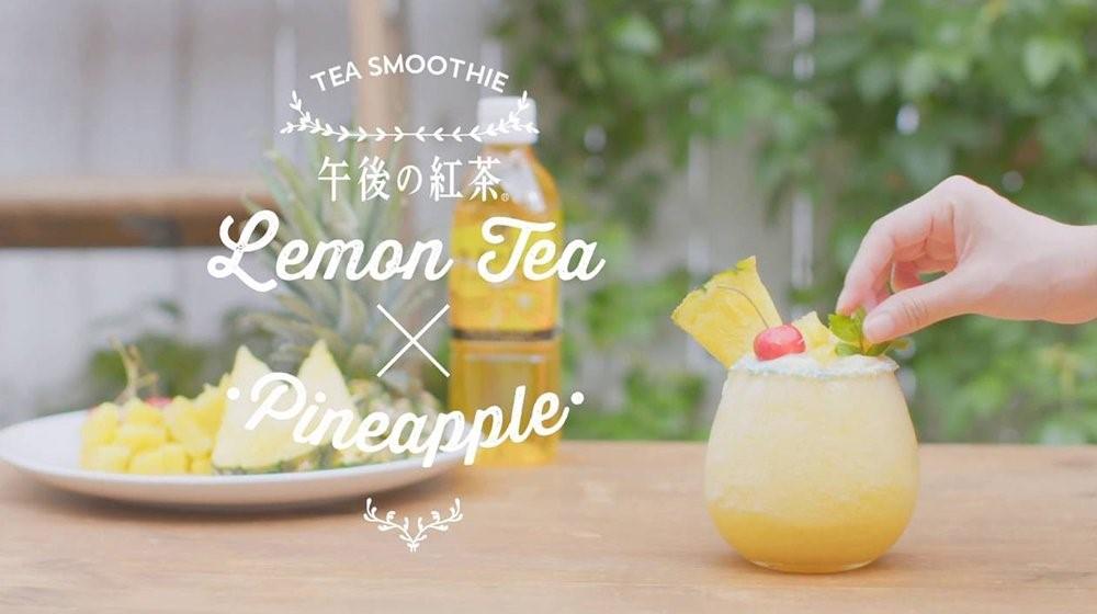 キリン 午後の紅茶 ストレートティー × TABILABO