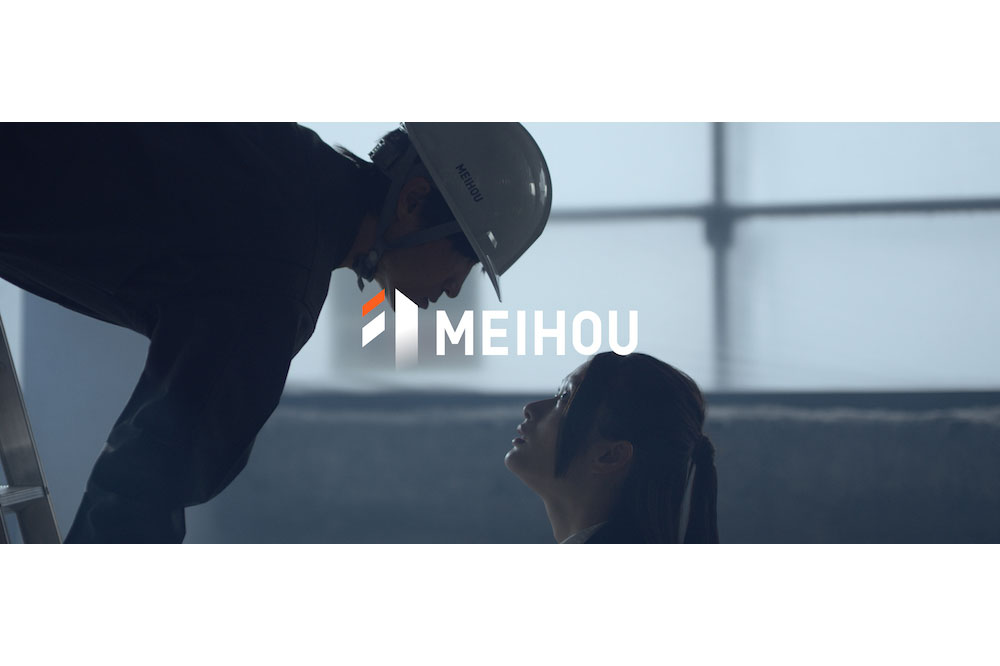 明邦空調(MEIHOU)
