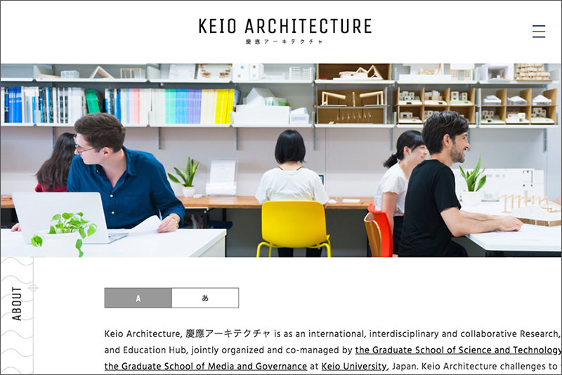 KEIO ARCHITECTURE / WEBサイト