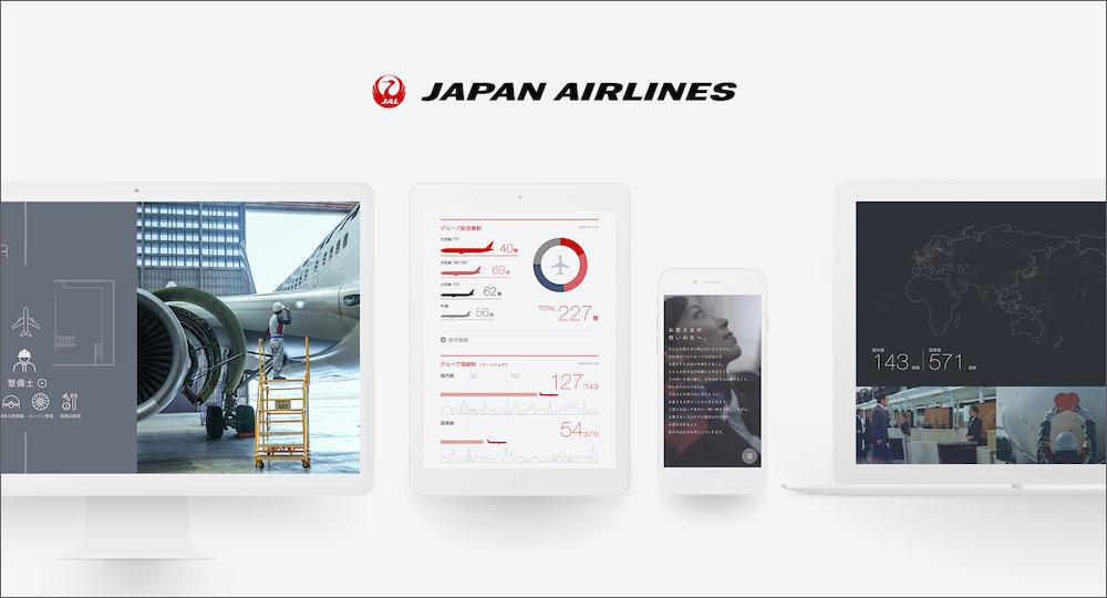 JALコーポレートサイト