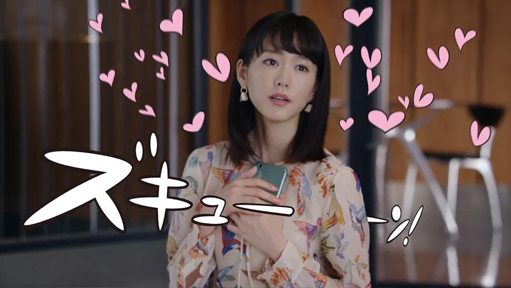 Y!mobile『登場」篇 / テレビCM