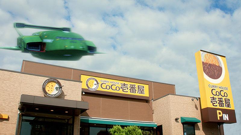 『CoCo壱番屋』テレビCM サンダーバード編