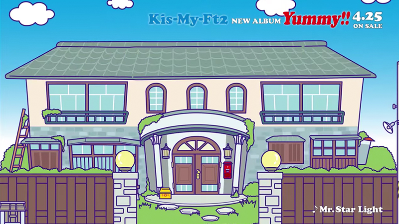 Kis-My-Ft2 / 『キスマツ荘 〜キスマイ7年目の仲直り大作戦〜』MV