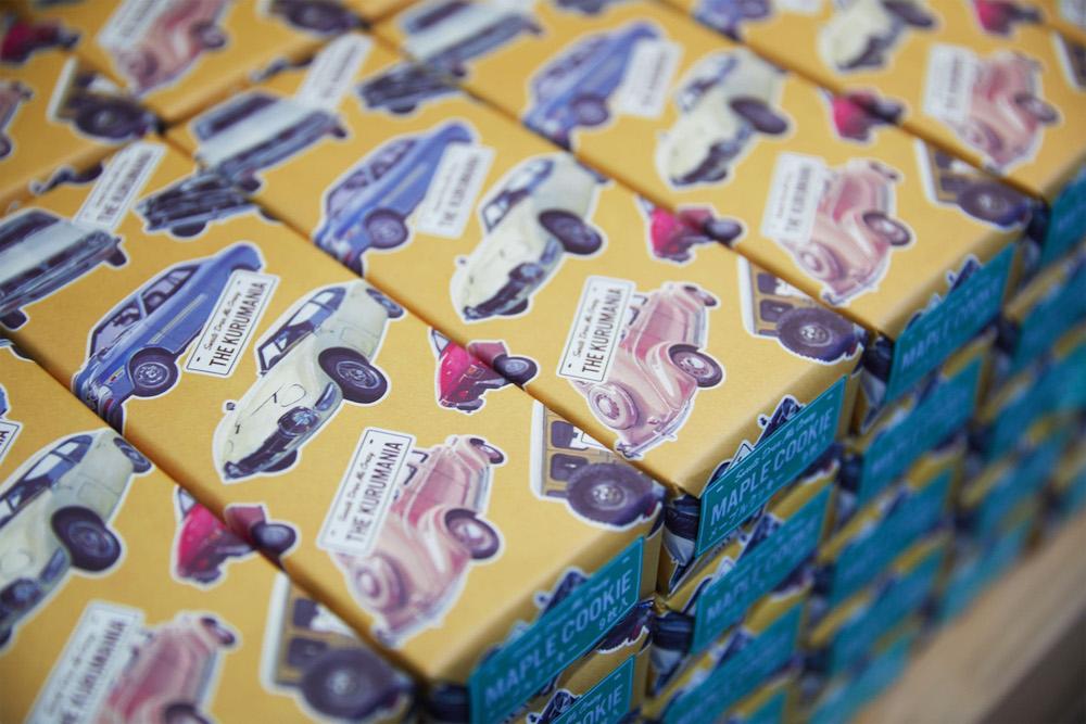 ブランド開発費0円でカタチにしたトヨタグループの名物土産『ザ・クルマニア』・『It's a Frui Tea』