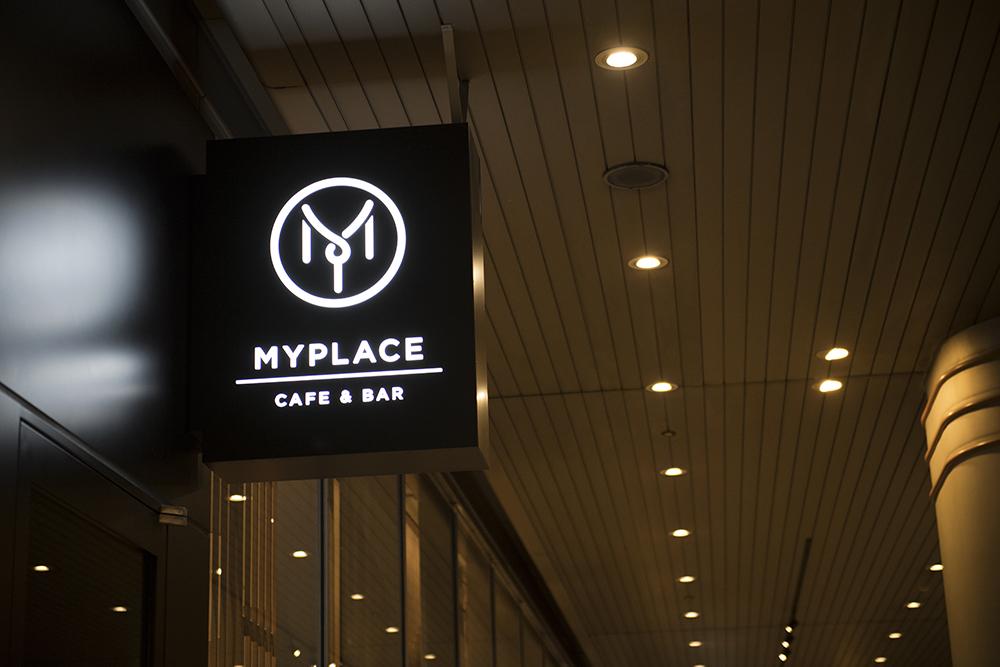 『MYPLACE CAFE & BAR』ヒルトン大阪のラウンジ改革
